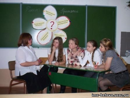 Школа 19 белово новый городок электронный журнал - 468f